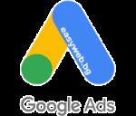 Google Ads - Гоогле Реклама от easyweb.bg рекламни кампании онлайн. Платена реклама в Google цени, цена.