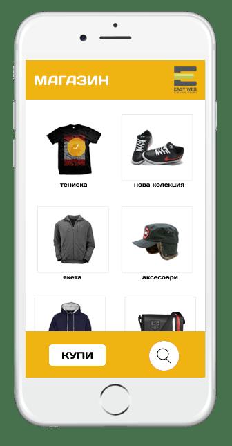 фирма за изработка на онлайн магазин най-добра цена от EASYWEB.bg